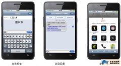 第十四届北京国际音乐节开幕 手机信息平台创新推出