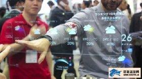 日本企业开发Android镜子 边照镜子边看天气量体重