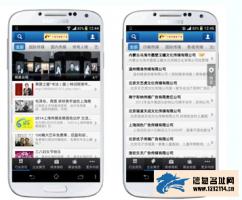 传媒业借雨滴推行业客户端 发短信到12114下载