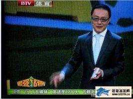 """北京电视台推官方客户端 发""""BTV大媒体""""到12114下载"""